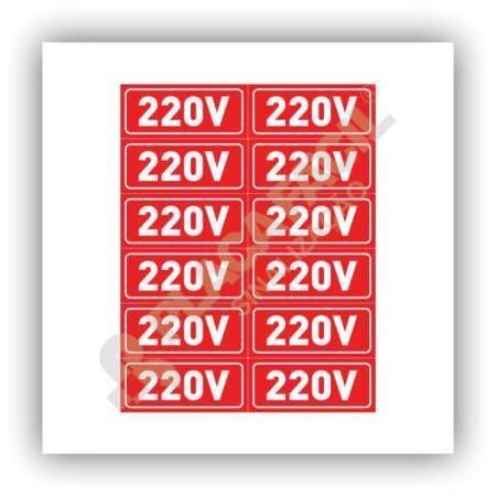 Placa 220 volts